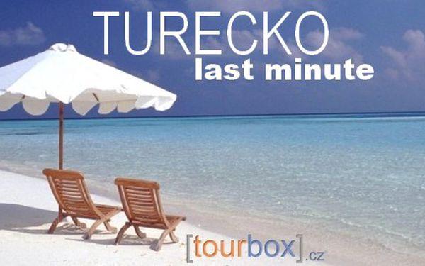 Turecko, 8 dní 5* hotely s All Inclusive za 10 290 Kč! Odlet 27.05. z Prahy. Stačí zaplatit 90 Kč za prebooking.