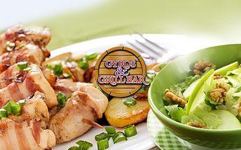 Gurmánské menu pro DVĚ nebo pro ČTYŘI OSOBY v Gyros & Grill Baru již od 349 Kč! Špíz z vepřového a kuřecího masa se zámeckými brambory, letní salát s jablky, zmrzlinová roláda s horkým lesním ovocem a vanilkové frappe!