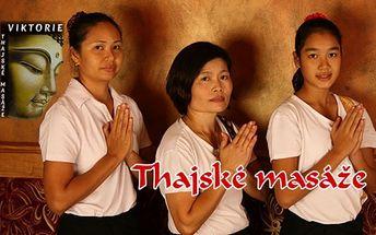 TRADIČNÍ THAJSKÁ či RELAXAČNÍ OLEJOVÁ masáž od rodilých Thajek! 60/90 min. masáže hluboce relaxují tělo, uvolňují blokády a podporují nerušený tok energie! Poznejte tajemství Thajska ve studiu Thajské masáže Viktorie v samém centru Prahy u metra Muzeum!!.