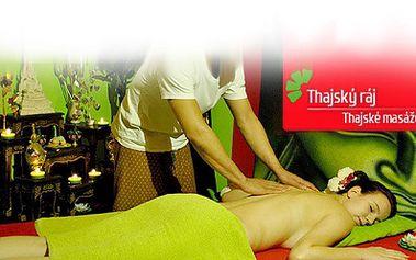 Luxusní THAJSKÉ MASÁŽE ve vyhlášeném Thajském ráji v srdci Prahy, již od 399 Kč! Thajská olejová masáž, Královská bylinná masáž nebo Partnerská masáž s ovocem a šampaňským! Ke každé masáži Garra Rufa! Sleva až 70%!