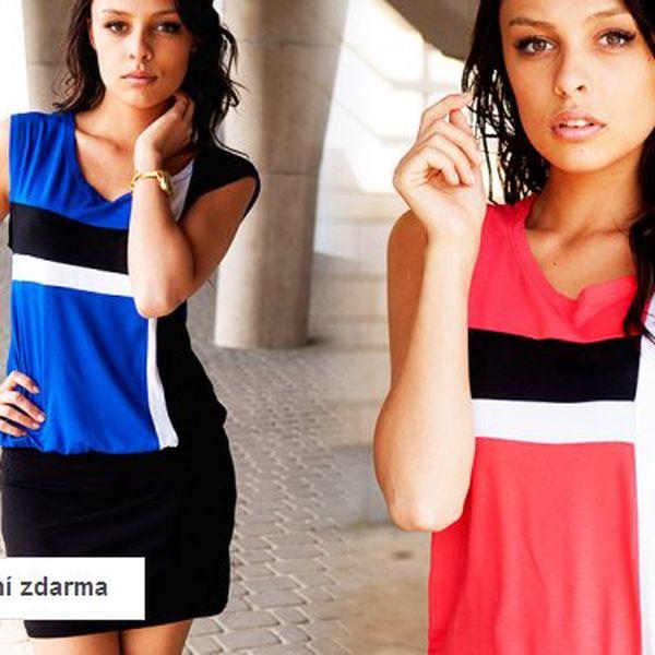 Letní pruhované šaty tří barev