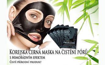 Vysoce efektivní korejská maska na čištění pórů a černých teček. Za zvýhodněnou cenu získáte 10ks včetně POŠTOVNÉHO ZDARMA!