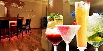 Hotel Belvedere Praha - Lobby Bar