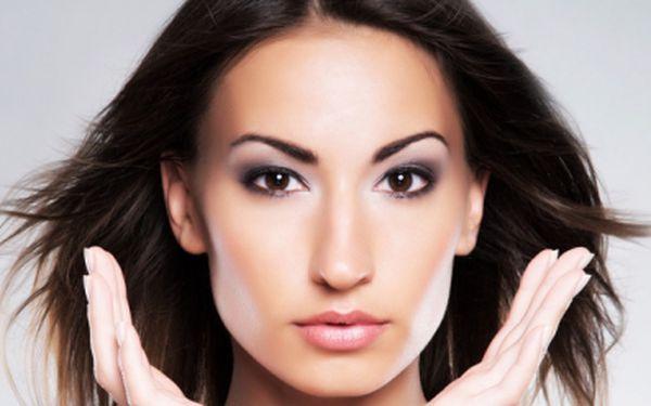 Kompletní kosmetické ošetření pleti v délce 90 minut za senzační cenu 299 kč! Čištění pleti ultrazvukem, exfoliace, masáž obličeje a očního okolí, maska, sérum, zpevňující fluid a závěrečná péče! Báječná sleva 65%!