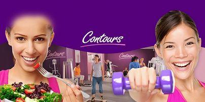 Fitness centrum Contours Ústí nad Labem