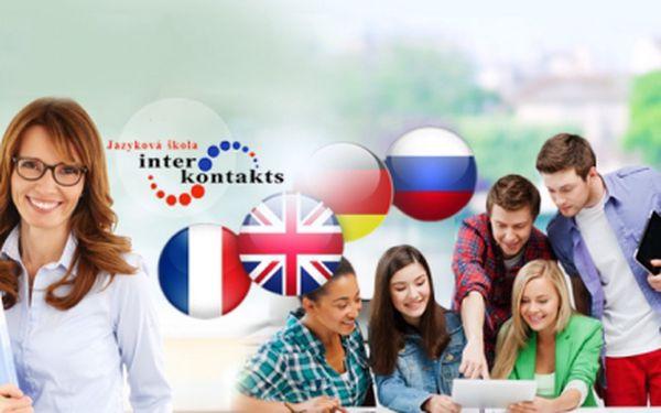 Letní týdenní kurz! 20 lekcí CIZÍHO JAZYKA pouze za 1999 Kč! Vyberte si angličtinu, ruštinu, němčinu, španělštinu, italštinu nebo francouzštinu! Výběr i dle pokročilosti! Nebojte se vyrazit do zahraničí vyzkoušet získané znalosti!