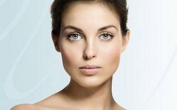 Kosmetické ošetření galvanickou žehličkou Swiss Spa včetně nanesení kolagenového séra pro omlazení pleti.