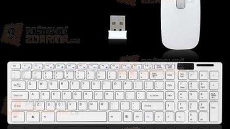 Sada bezdrátové myši a klávesnice se silikonovým krytem a poštovné ZDARMA! - 23012388