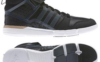 Dámská fitness obuv - adidas iriya ii celebration