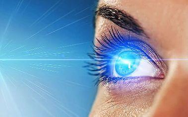 Oční centrum Ostrava: Laserová operace očí WF LASEK