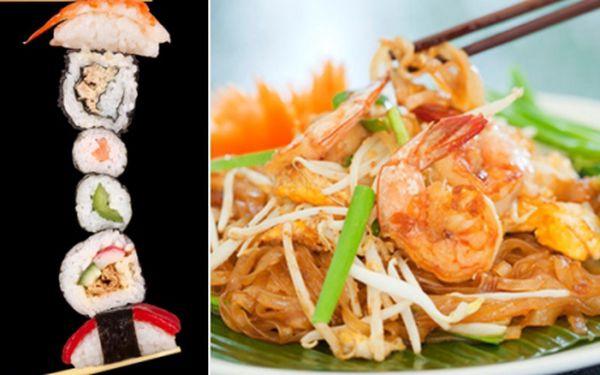 ASIJSKÁ kuchyně! Thajské speciality, oblíbené SUSHI, čínské speciality, masové plotýnky a NOVÉ SUSHI SETY! Skvělá asijská jídla v centru Prahy v pasáži Světozor přímo u stanice metra Můstek! Sleva na celý jídelní lístek, vyberte si dle vaší chuti.!!
