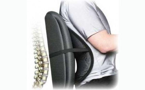 Ergonomická podložka pod záda na židli za báječnou cenu! Dopřejte si tuto pomůcku a neničte si záda a podepřete svou páteř touto speciální podložkou se slevou 60 %!