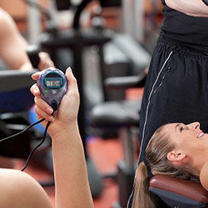 Měsíční permanentka do fitness s trenérem v SB centrum Fitness Praha 4/10