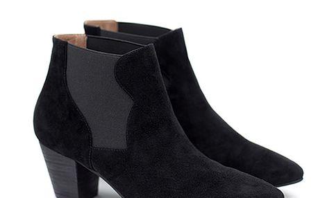 Dámské černé kotníčkové boty na podpatku Shoe the Bear