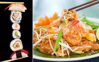 ASIJSKÁ kuchyně! Thajské speciality, oblíbené SUSHI, čínské speciality, masové plotýnky a NOVÉ SUSHI SETY! Skvělá asijská jídla v centru Prahy v pasáži Světozor přímo u stanice metra Můstek! Sleva na celý jídelní lístek!!