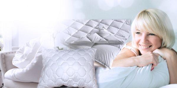 Kvalitní HYPOALERGENNÍ POLŠTÁŘ NEBO SET S PŘIKRÝVKOU z mikrovlákna za senzační cenu od 249 Kč! S měkoučkým polštářem a přikrývkou dopřejete svému tělu ten nejúžasnější spánek! Sleva 45%!