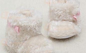 Chundelaté zimní boty pro malé holčičky a poštovné ZDARMA! - 9999914619