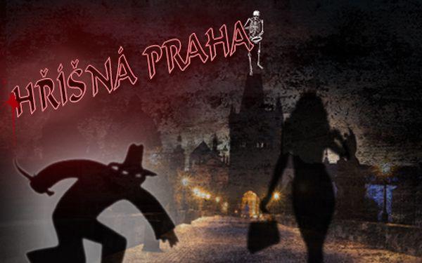 Poznejte pečlivě utajovanou součást pražské historie během procházky s názvem HŘÍŠNÁ PRAHA! Uslyšíte úsměvné legendy z pražských hostinců, lechtivá vyprávění z vykřičených domů i tajemství zpoza zdí královských paláců! Vycházka se zkušeným průvodcem!