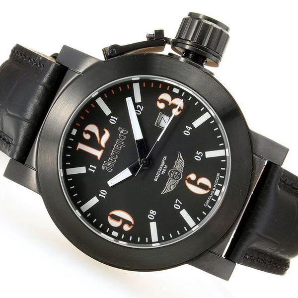 Pánské hodinky NESTEROV H0957A32-05EJ