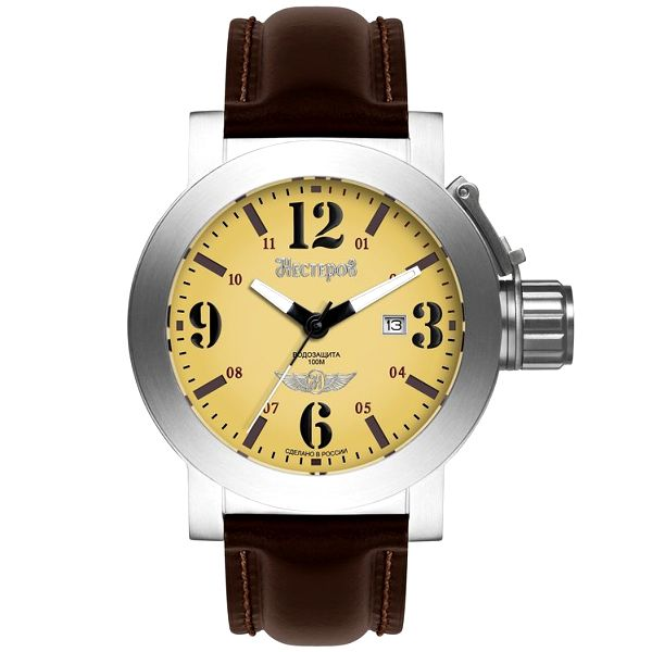 Pánské hodinky NESTEROV H0957A02-15F