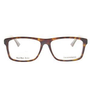 Hnědě žíhané brýlové obroučky Emporio Armani