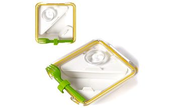 Svačinový box Apetit, bíložlutý