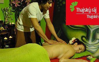 Thajská masáž a rybičky Garra Rufa v centru Prahy! Klasická, relaxační olejová nebo masáž nohou - svěřte se do rukou pravých thajských masérek a na závěr si vychutnejte relaxační program s rybičkami Garra Rufa.