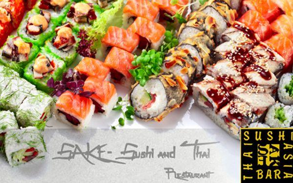Sleva na VEŠKERÁ JÍDLA včetně širokého výběru SUSHI v restauraci SAKE! Okuste ty nejchutnější japonské a thajské speciality od rodilých kuchařů v nově otevřené restauraci u stanice metra Hradčanská!