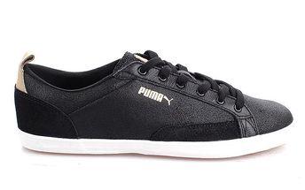 Pánské černé boty s logem Puma
