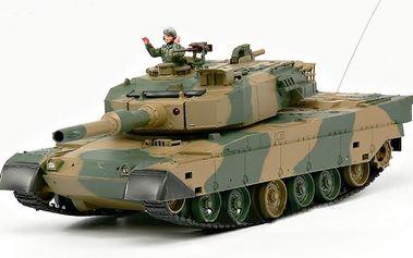 RC tank Leopard Wireless