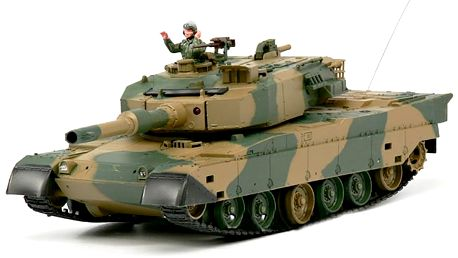 RC tank Leopard Wireless