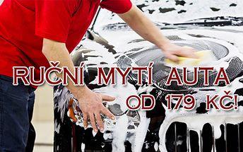 Profesionální RUČNÍ MYTÍ AUTA! Na výběr ze čtyř kompletních čisticích programů už od 179 Kč! Nechte si své auto dokonale vyčistit od odborníků kvalitní autokosmetikou Kärcher a Sonax v automyčce Petr Lodin na Praze 4!