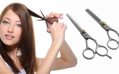 Set dvou kadeřnických nůžek - rovné a efilační na prostříhání. Kadeřnické nůžky z chirurgické oceli, nůžky jsou v hodné jak pro amatérské tak i profesionální stříhání. Ušetřete za kadeřníka a zastřihněte si vlasy doma.