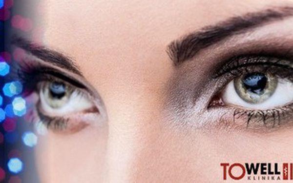 Permanentní make-up HORNÍ nebo DOLNÍ OČNÍ LINKA od tatérky s 10letou praxí na klinice To-well.