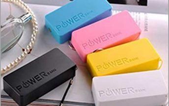 Záložní baterie a zdroj