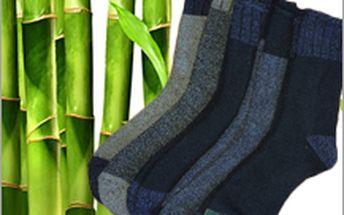 Bambusové ponožky 5 párů