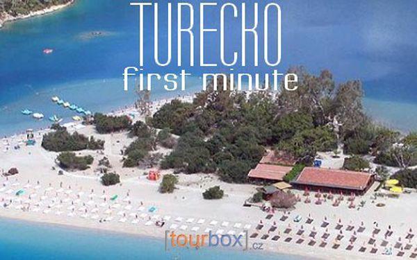 First minuteTurecko, 8 dní s All Inclusive od 7990 Kč! A jako bonus za 90 Kč získáte cestovní pojištění pro všechny účastníky zájezdu.