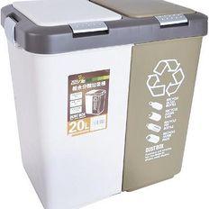 Odpadkové koše