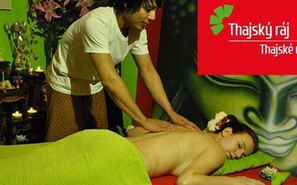 Masáž v Thajském ráji a relaxační program s rybičkami Garra Rufa! Klasická thajská, relaxační olejová, bylinná, masáž nohou i partnerské masáže se sektem a saunou! Vyberte si tu pravou variantu pro Váš nekonečný relax!