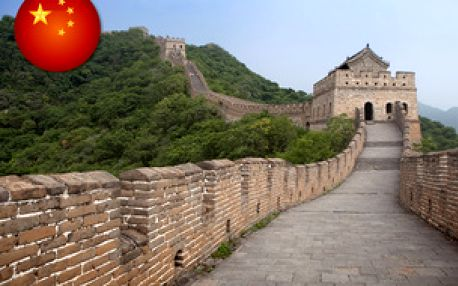 Čínština - A1 začátečníci II