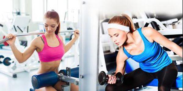 15 vstupů do dámského fitness studia Daren + 15 iontových nápojů! Dámy, dejte si pořádně do těla!