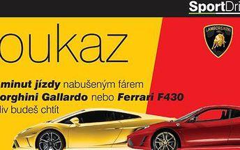30 minut jízdy snů ve voze Nissan GT-R, Ferrari F430 nebo Lamborghini Gallardo v Ostravě a Olomouci! Žijeme jen jednou, proto si s námi pojďte život pořádně užít! Věřte, že na jízdu v těchto autech nikdy nezapomenete! Platnost do konce června!