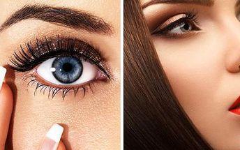 Revoluční permanentní prodlužování řas 3D objemovou metodou. S tímto prodloužením řas získají Vaše oči 100% přirozený vzhled anaprosto neodolatelný pohled!