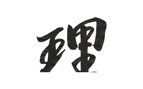 Kurz Japonská kaligrafie