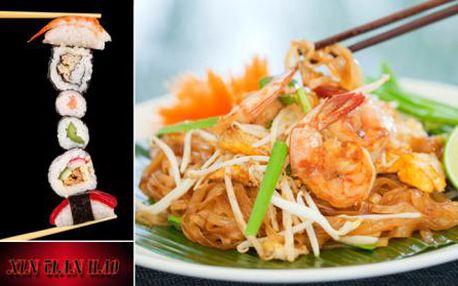 To nejlepší z ASIJSKÉ kuchyně! Oblíbené SUSHI, thajské a čínské speciality, masové plotýnky a VÝHODNÉ SUSHI SETY! Vyhlášená asijská jídla se slevou na celý jídelní lístek v centru Prahy v pasáži Světozor přímo u metra Můstek!