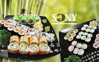 30 kusů SUSHI v Opavě! Na výběr MAKI SUSHI nebo EXOTICKÉ SUSHI! Pro 2-4 osoby!