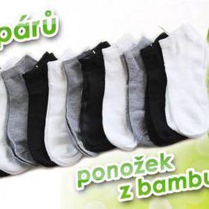 12 párů kotníčkových ponožek s bambusovým vláknem. Ideální díky vysoké absorbci potu a zápachu. Nejlevněji v ČR!!