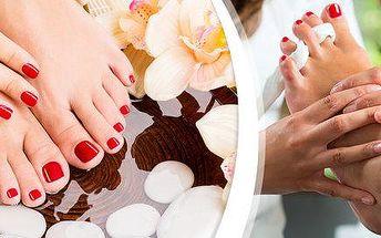 Wellness pedikúra pro zdravé nohy (90 minut)