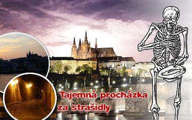 Pojďte se bát na Pražský hrad! Nechte si vyprávět naši tajuplnou historii i strašidelné legendy při 2hodinové procházce Za strašidly na Pražský hrad. Vycházka se zkušeným průvodcem je určena malým i velkým! Vychází se každou sobotu!