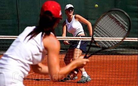 Prenájom tenisového kurtu so skvelými zľavami!